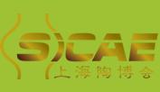 2017第十四届上海国际茶业博览会暨陶瓷艺术展