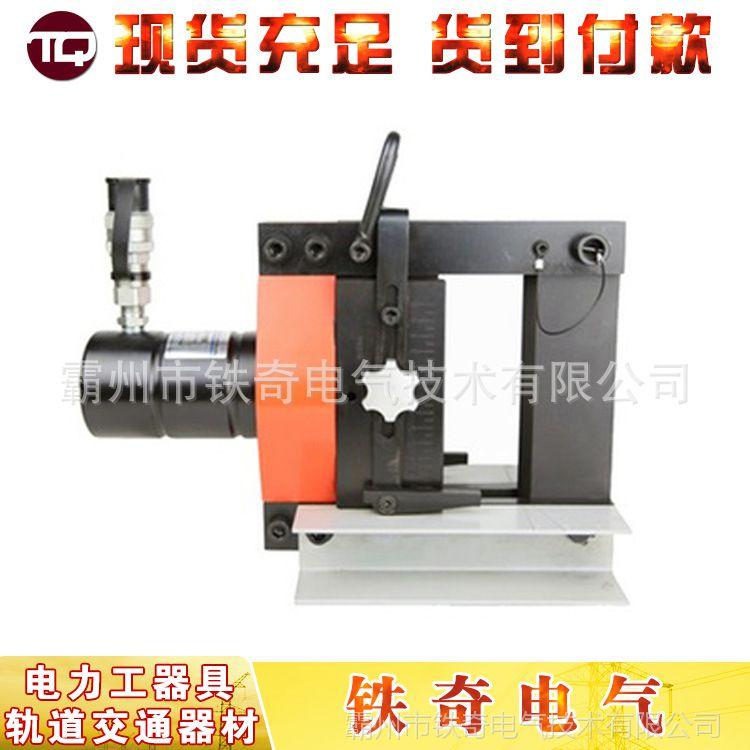 Kort 平立弯机铜铝排钢铁板弯曲机cb 150液压弯排机 价格 厂家 中国