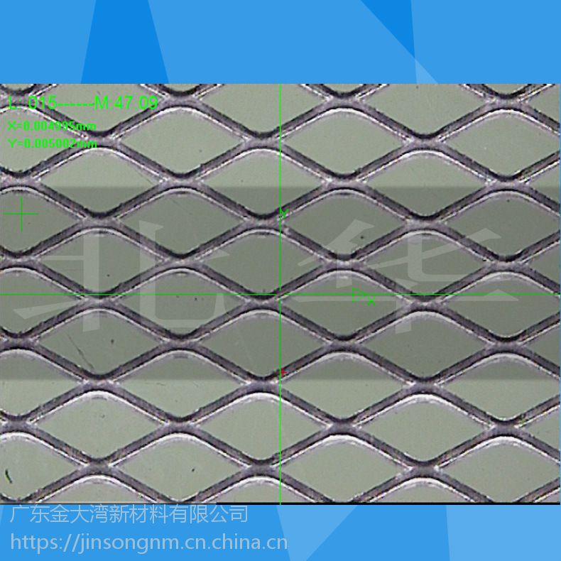 精密金属延展扩张钛网 材质定制 180度展折10次以上不开裂抗