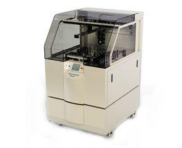 天瑞儀器順序式波長色散X熒光光譜儀