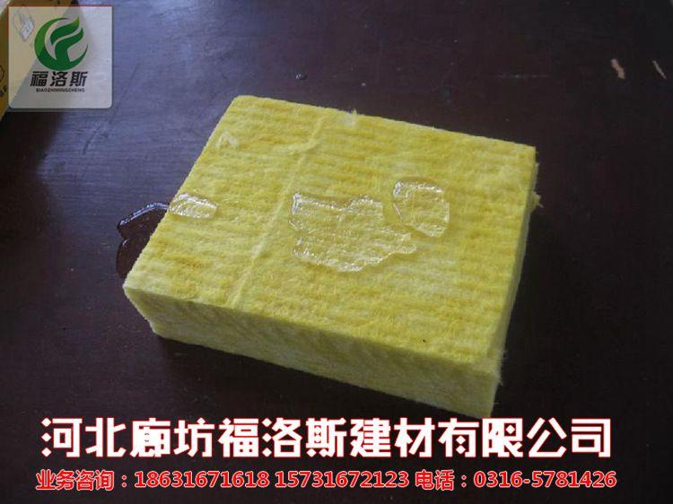 台州离心玻璃棉板 离心玻璃棉板生产厂家