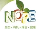 2018年第八届深圳国际天然及有机产业博览会