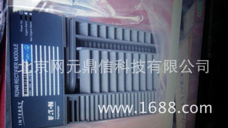 R2948整流器