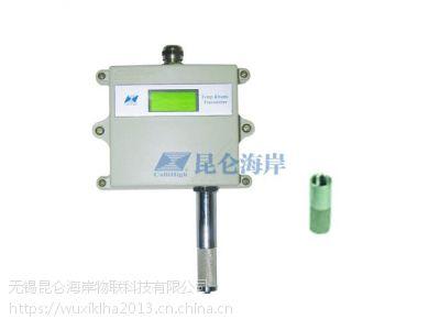 北京昆仑海岸抗风分体温湿度变送器JWSK-6W1WVF1价格