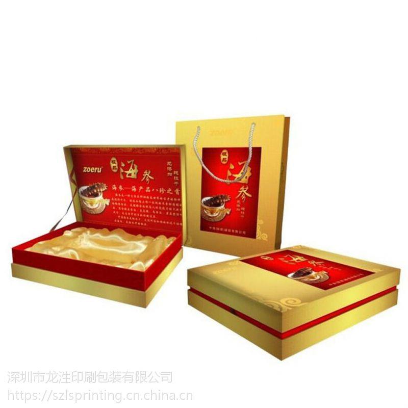 深圳厂家定制礼品精装盒 保健品礼盒定做 手提茶叶盒设计定制