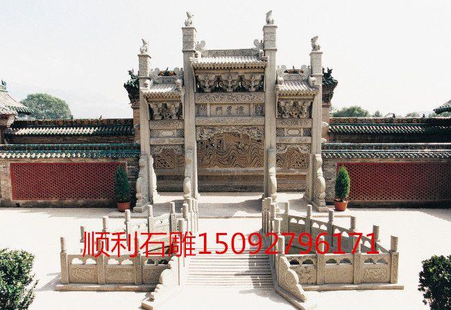 嘉祥县顺利石雕加工厂