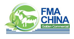 FMA CHINA 2018第4届中国国际食品、肉类及水产品展览会