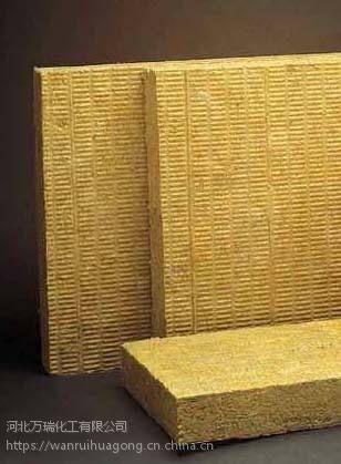 万瑞岩棉板防水防潮功能良好 岩棉保温板的价格