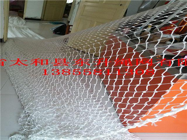 尼龙网防坠网防护网