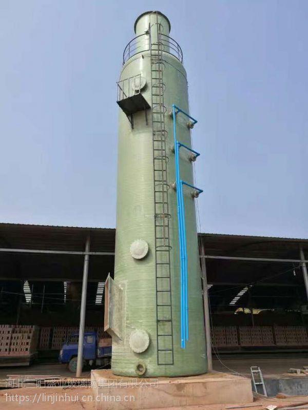 玻璃钢吹脱塔玻璃钢脱硫除尘塔价格优联