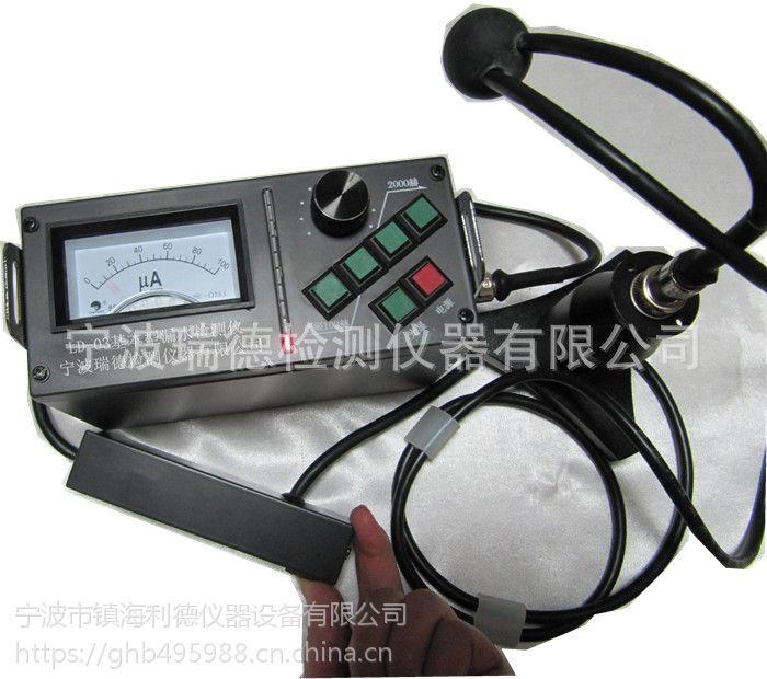 管道漏水检测仪ZN-10漏水检测仪 利德