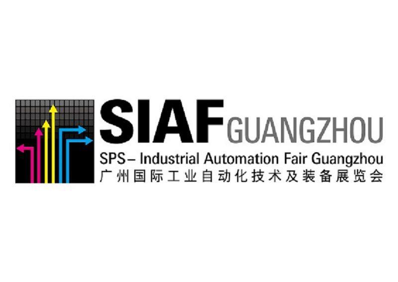 SIAF-2018广州国际工业自动化技术及装备展览会