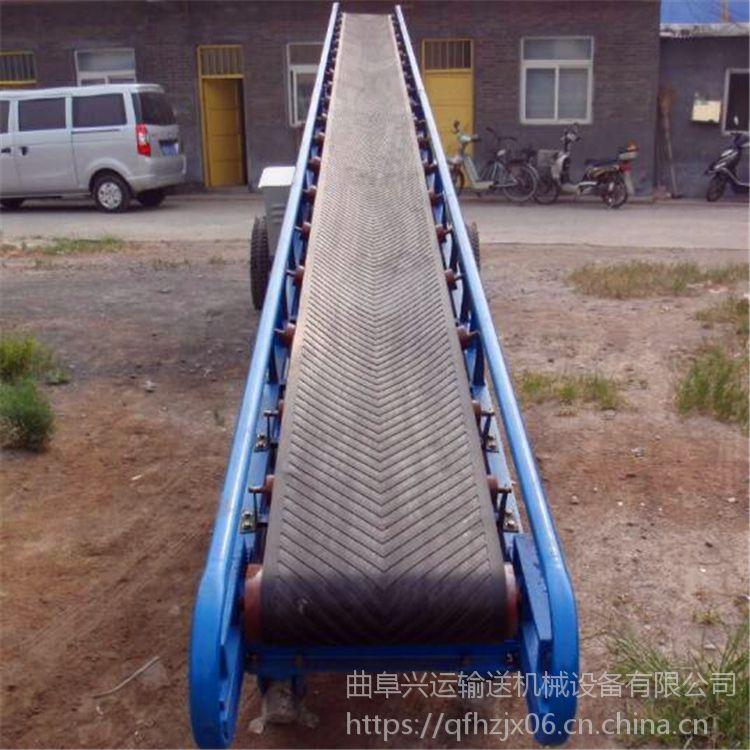 泰安市12米长输送机 装卸化肥用运输机