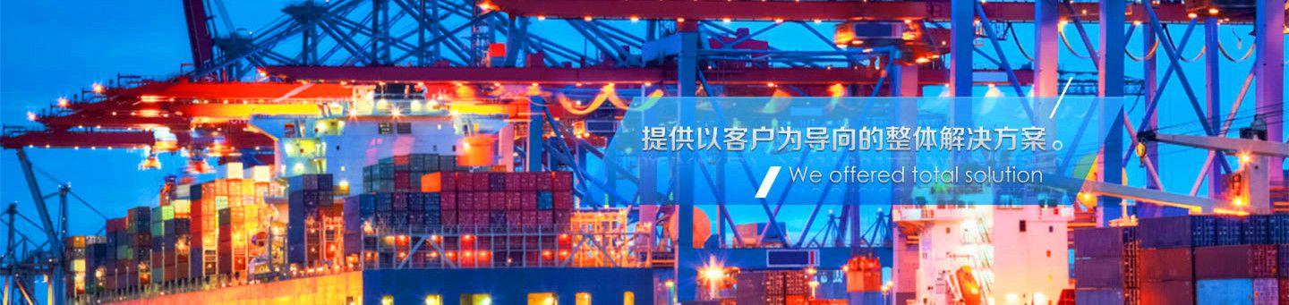 广州飞旗货运代理有限公司