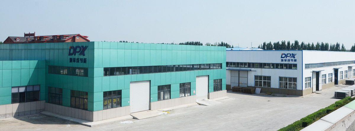 山东地平线建筑节能科技有限公司