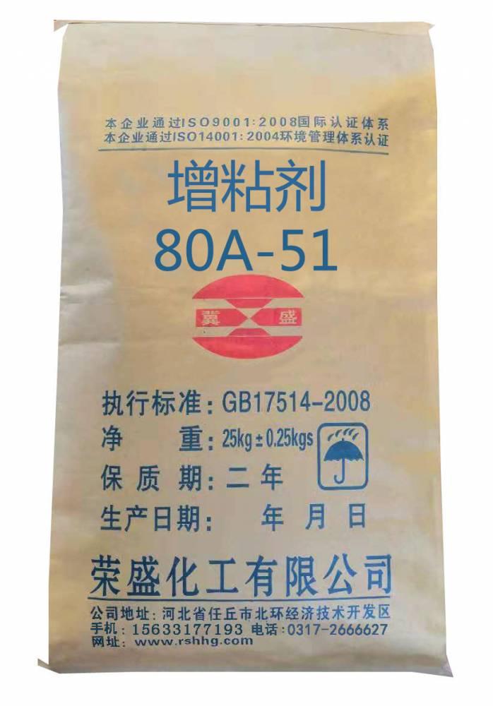 石油鉆井用增粘劑80A-51