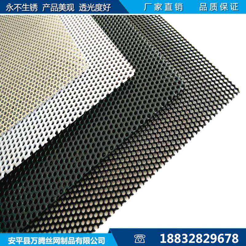 3系铝合金冲孔金刚网生产