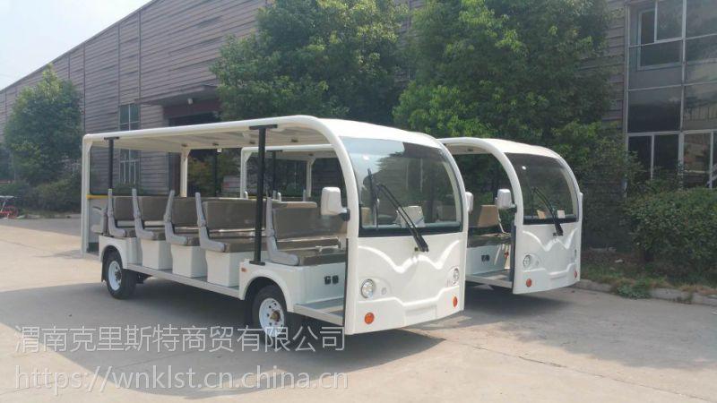23人座大型电动观光车,景区旅游电瓶车,大学校园接待车
