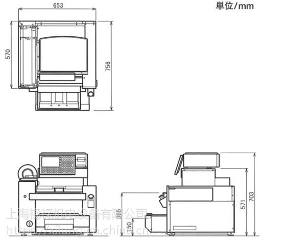 保鲜膜包装机,蔬菜保鲜膜包装机,自动保鲜膜包装机