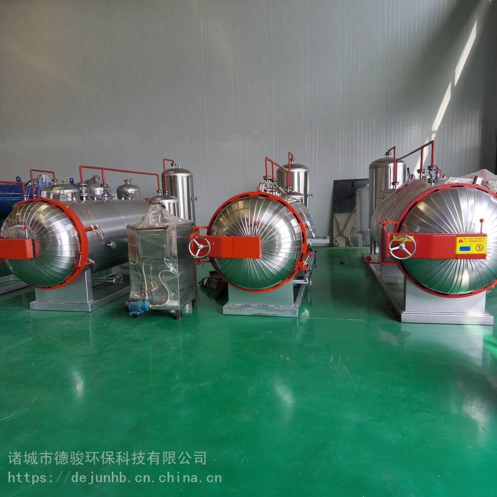 禽畜无害化处理设备 无害化处理畜禽设备 死鸭无害化处理设备 产品