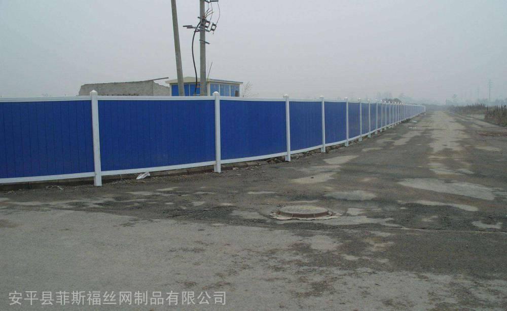 台州丝网之乡围挡工地围墙围蔽隔离网