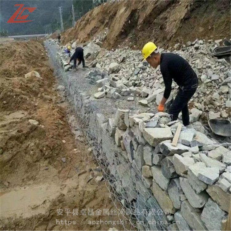 【卓昌】镀锌格宾挡墙价格_格宾石笼挡墙厂家_堤坝加固格宾挡土墙