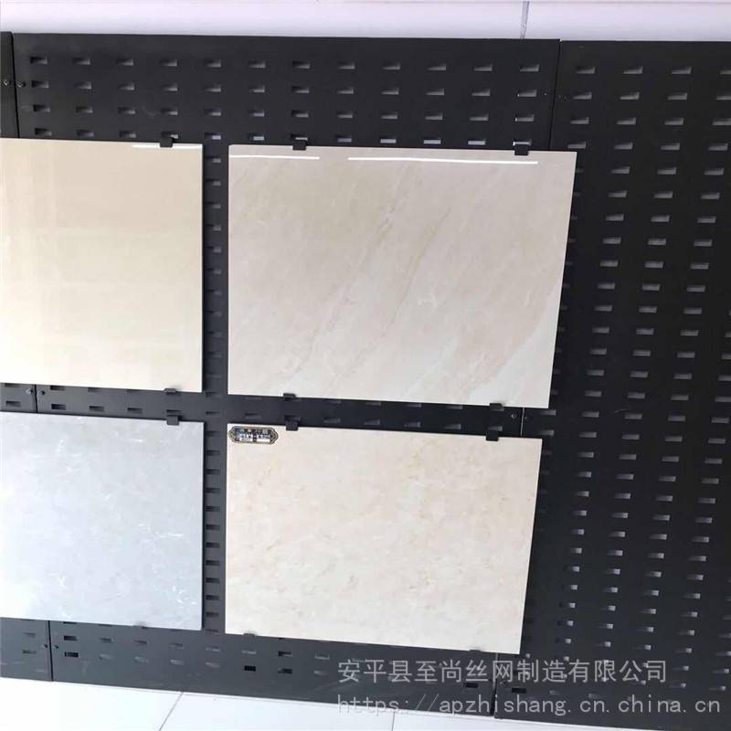 广告展示架 瓷砖冲孔板货架 陶瓷金属架子厂家【至尚】