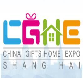 2020第18届春季上海国际礼品、赠品及家居用品展览会