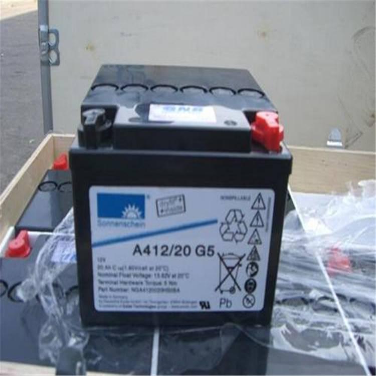德国阳光蓄电池A412/65G6杭州代理商报价