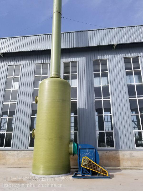 河北三阳销售玻璃钢废气净化塔玻璃钢脱碱净化塔