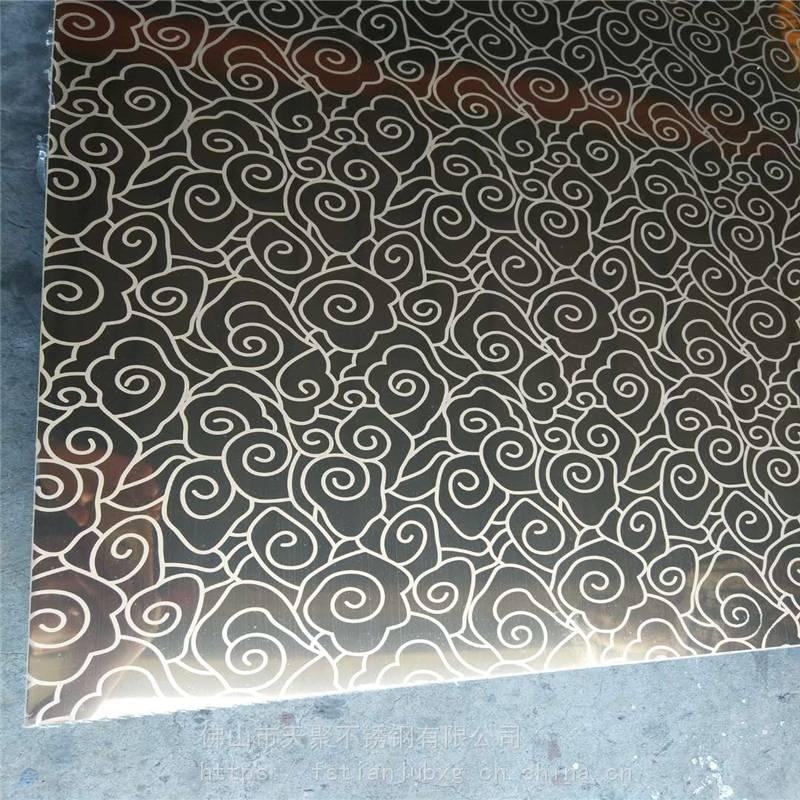 电梯装修用1MM厚彩色镜面不锈钢蚀刻花纹板 拉丝板免模具费