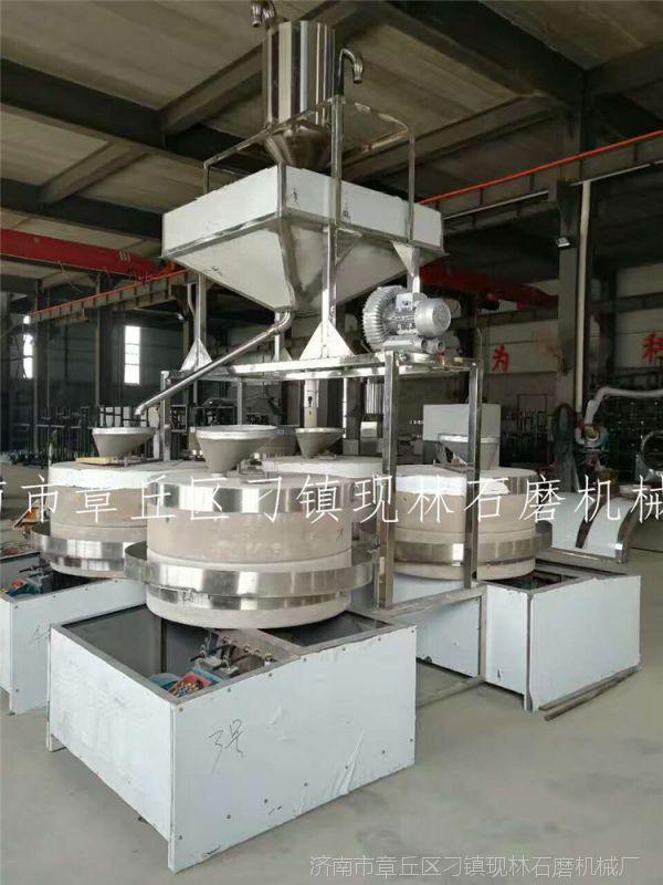 香油石磨机 电动石磨 芝麻酱石磨家用商用流动燃气炒锅