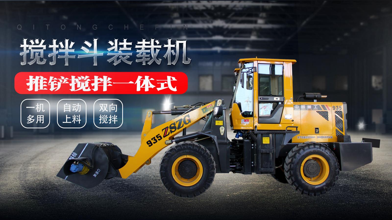 宁津县大柳镇亚联机械加工厂