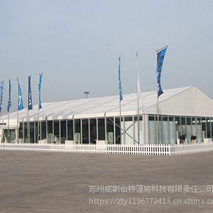 南京车展篷房威斯伯特篷房专业篷房生产厂家篷房销售租赁