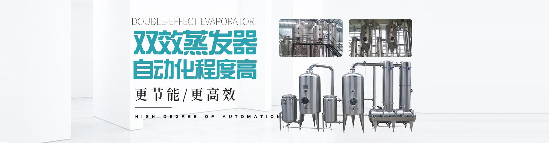 温州中核机械有限公司