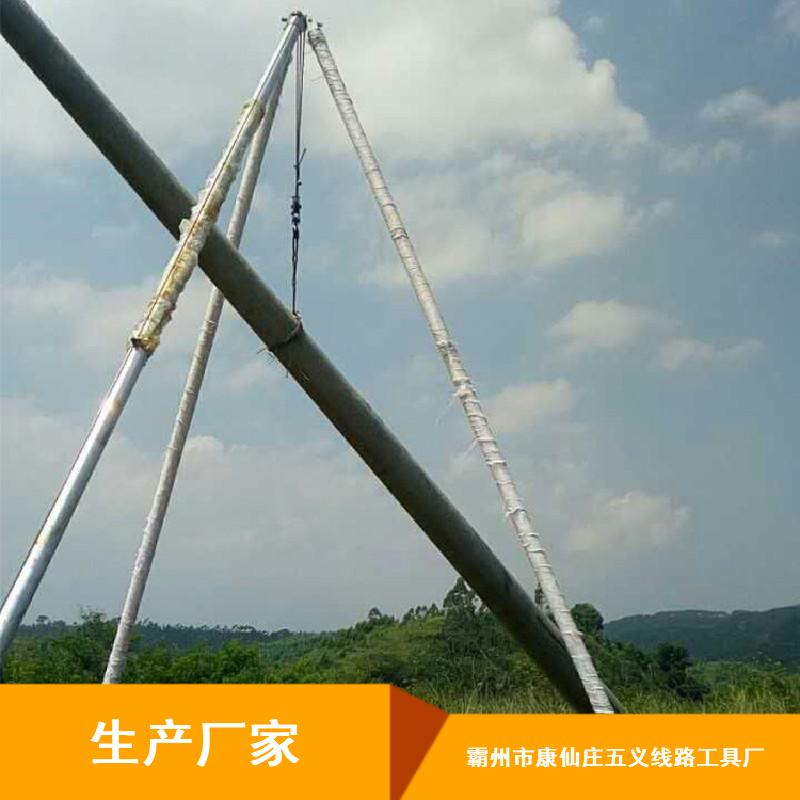 8-15米水泥线杆立杆机 三角拔杆 人力绞磨铝合金抱杆