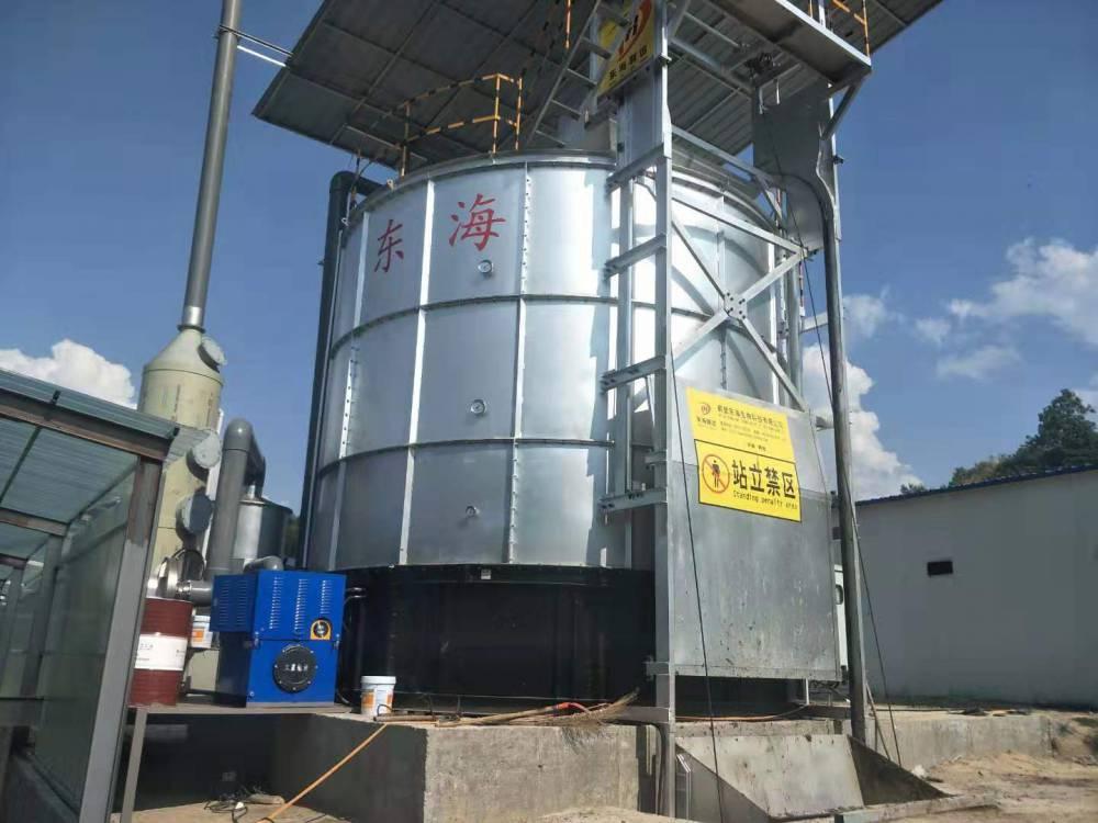 鸡粪有机肥生产线视频 鸡粪发酵罐 鸡粪有机肥制作方法鹤壁东海