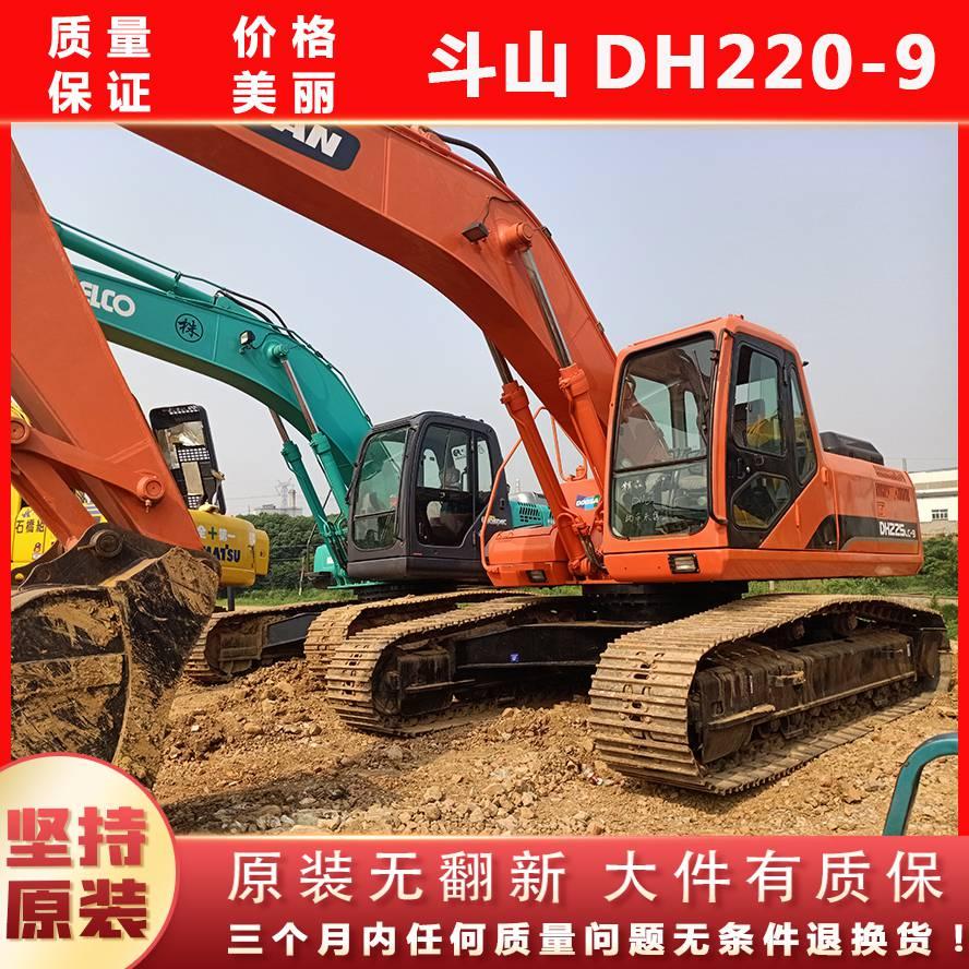 汉中精品原装二手斗山挖掘机出售斗山DH2259挖掘机中型二手