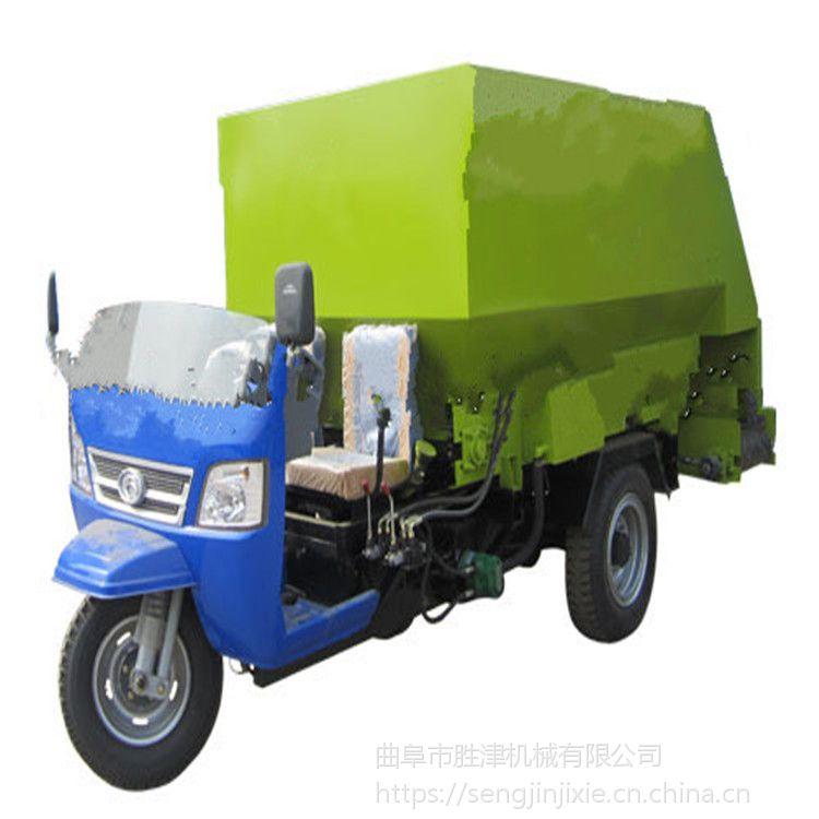 养殖设备饲料撒料车 电动柴油三轮撒料车 饲养场饲料投料车