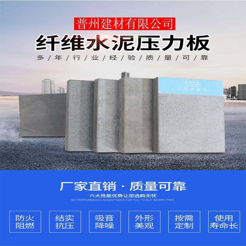 沧州任丘12mm隔音硅酸钙板厂家高品质防火板批发价格