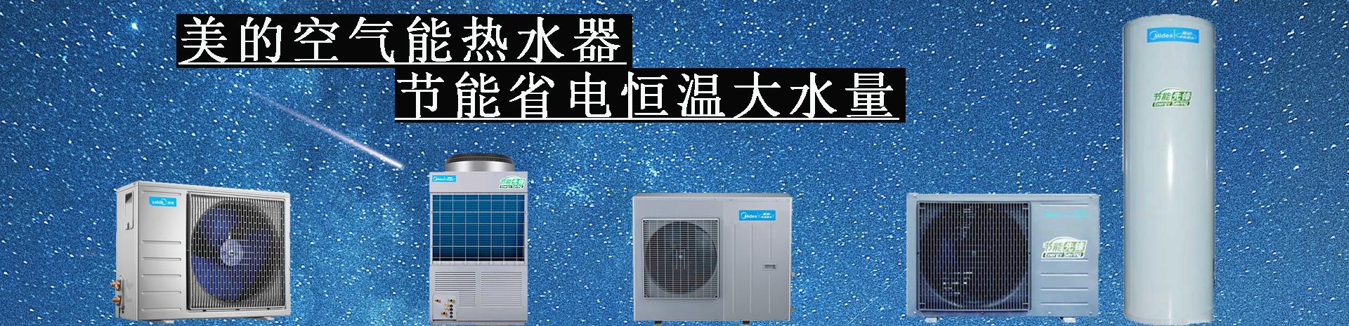 深圳市松盛空气能热水器工程有限公司