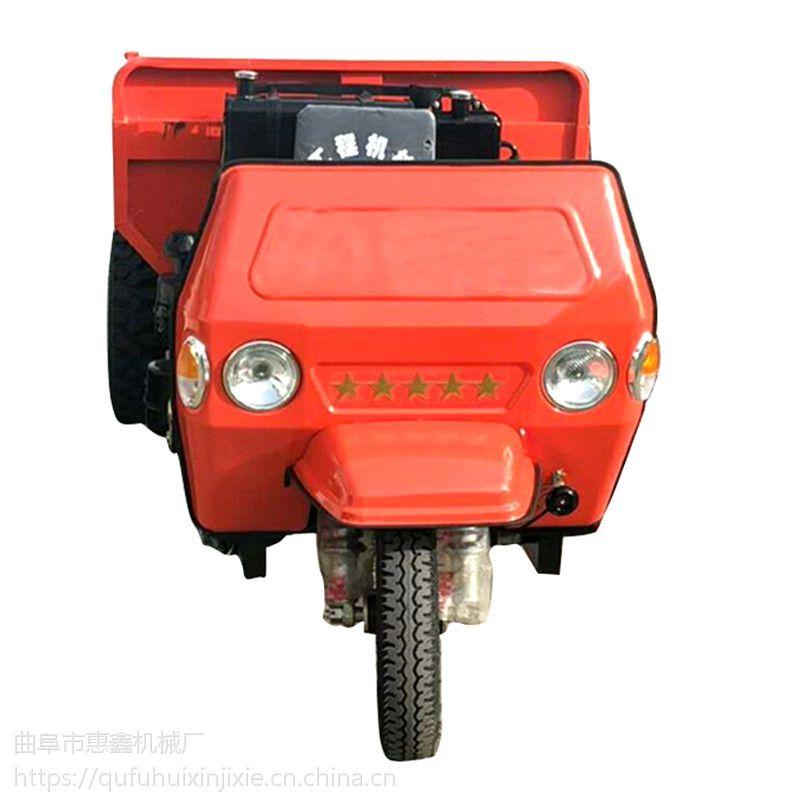 爆款热销柴油三马子 建筑工地柴油运输车 车间仓库存储用的工程三轮车