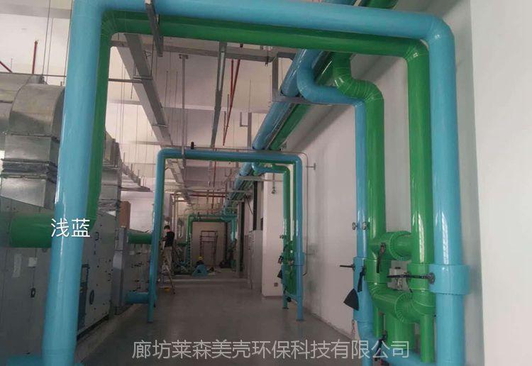 复合upv彩壳外护来电咨询 环保保温外护PVC彩壳 安装便捷