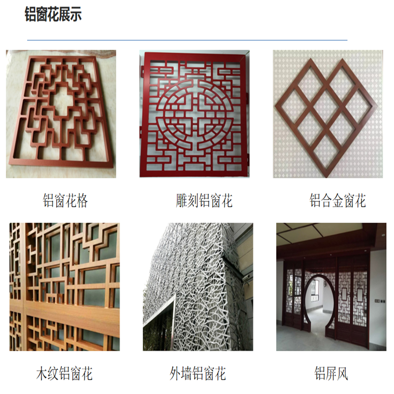 铝单板生产厂家、双曲铝单板价格、幕墙铝单板加工