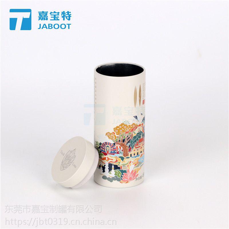 丁香茶铁罐 圆形孢子粉金属马口铁罐 玛卡粉铁盒定制厂家