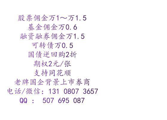 http://img1.fr-trading.com/0/5_1021_1788596_558_402.jpg