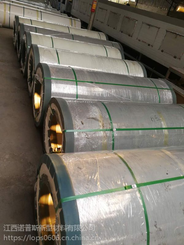 FRP玻璃钢卷材(冷藏车、干货车 FRP玻璃钢卷材 玻璃钢皮