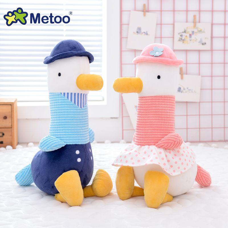 厂家直供Metoo咪兔2019年新款9.5寸13.5寸鸥贝儿服饰公仔抓机娃娃玩偶礼品毛绒玩具