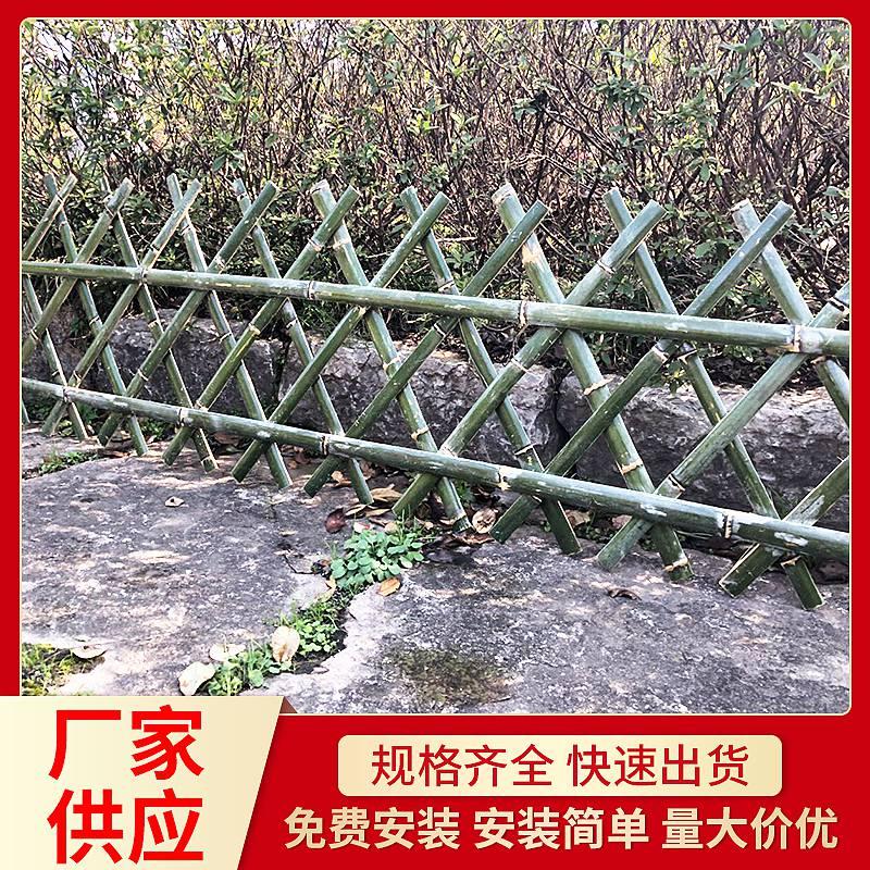 鹤峰县pvc护栏pvc栏杆竹栅栏竹篱笆竹子栅栏