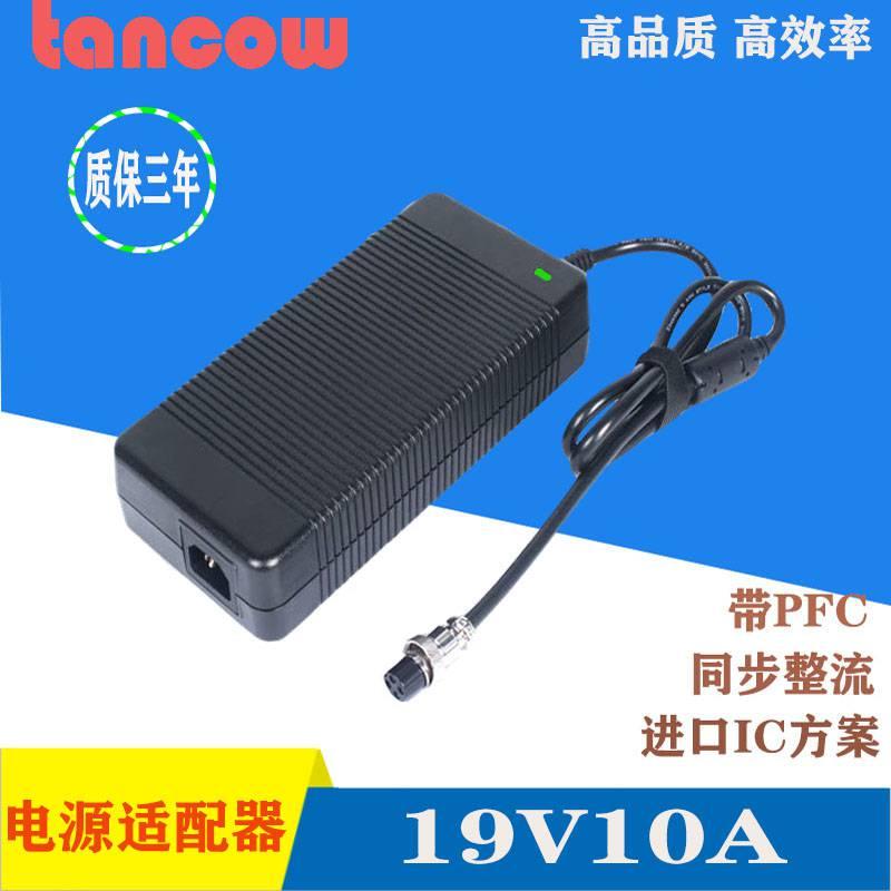 电加热19V10A电源适配器 LED灯带开关电源